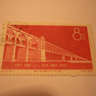 Китайская марка 1957 года