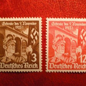 45..D.Reich...mi 598-99...MNH