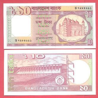 Боны Азия Бангладеш 10 така 1996 г.