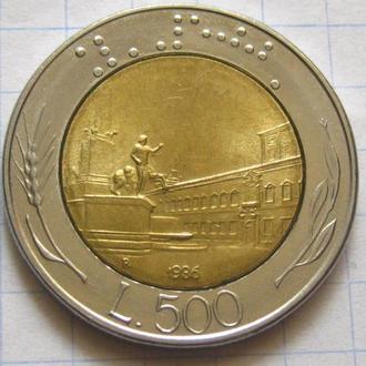 Италия_ 500 лир 1986 года оригинал