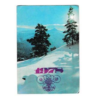 Календарик 1978 Природа, зима