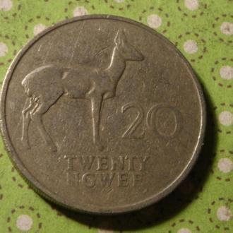 Замбия 1968 год монета 20 нгве !