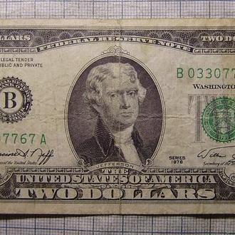 США, 2 доллара 1976 г (200 лет Декларации Независимости США)