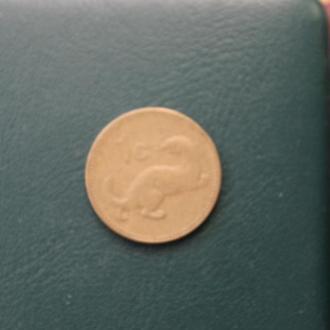 Мальта, 1 цент, 1995г.