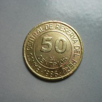 Перу 50 сентимо 1986