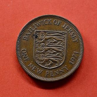 Джерси, 1 новый пенни 1971 года (2288)