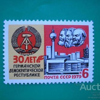 СССР. 1979.  30 лет ГДР.  MNH.