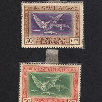 1930 год. Іспанія - Авіапошта. 100-річчя смерті Франциско де Гойї.(3)