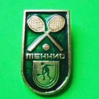 Спорт большой теннис ракетка