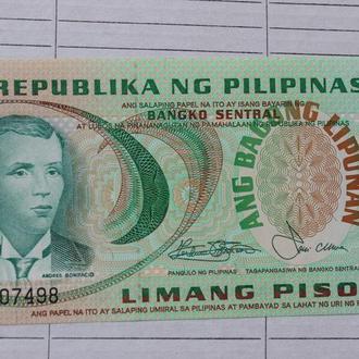 Филиппины. 5 песо.