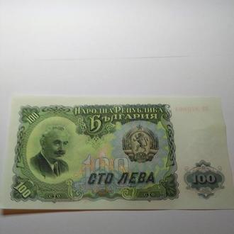100 левов 1951 Болгария, Пресс, UNC