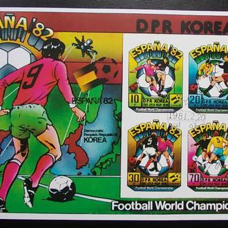 Корея Спорт Футбол малый лист