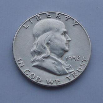 1952 г - пол доллара США,Франклин,Сан-Франциско,серебро