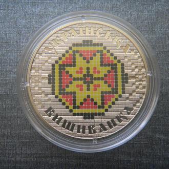Українська вишиванка 5 грн. 2013