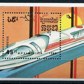 Камбоджа ЖД Транспорт Локомотивы Поезда TGV блок 7-50 евро MNH **