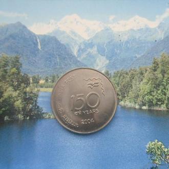 Индия 1 рупия 2004 года