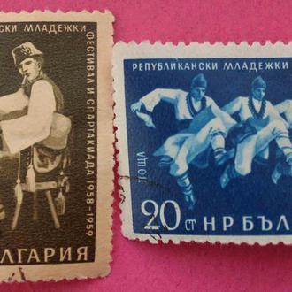 Марки Болгарии 1959 г. Молодежный фестиваль и спартакиада.