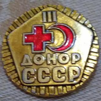 Значок ДОНОР СССР 3 степени