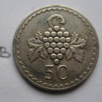 КИПР, 50 центов 1963 г. (виноградная гроздь).
