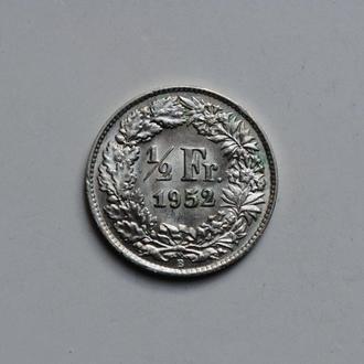 Швейцария 1/2 франка 1952 г., UNC