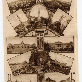 Поштівка Львів 1933 р.