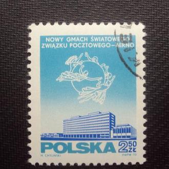 Польша гаш. 1969г.