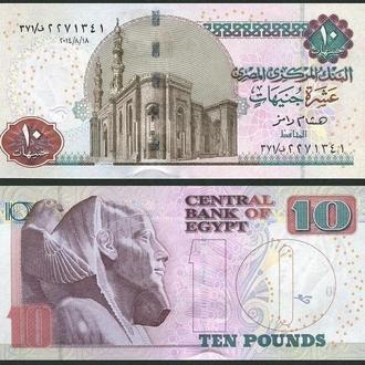 Египет 10 фунт 2012 UNC