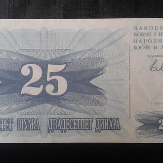БОСНИЯ И ГЕРЦЕГОВИНА  25 динар 1992 года