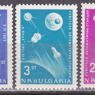Болгария 1963 космос MNH