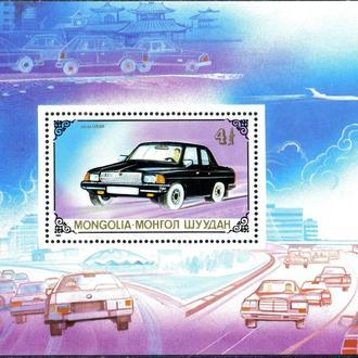 Монголия. Машины (блок)** 1989 г.