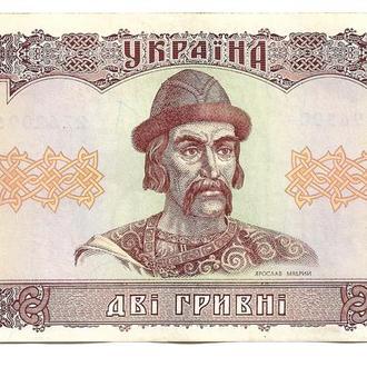 2 гривны 1992 Гетьман Украина Сохран