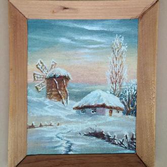 Український сільський зимовий пейзаж. Млин. Хата. художник Скоробагатько А. картина 1992 р.