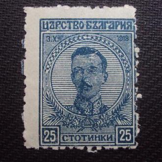 Болгария 1919г. негаш.