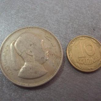 монета ливия 2 пиастра 1952 №979
