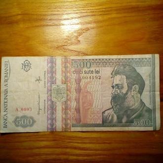 500 лей