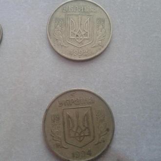 монета номиналом 50 копеек 1994 года выпуска