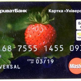 Платежная карта Приватбанк Универсальная