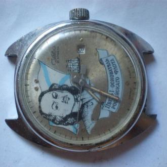 часы Слава 300 лет русскому флоту 2311