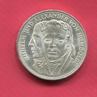 Германия ФРГ 5 марок 1967 UNC серебро Братья Гумбольдт