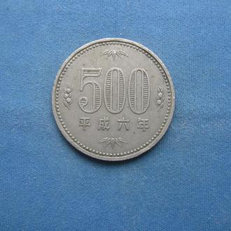 Япония 500 иен 1994 год