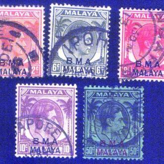 Малайя (1945) Британская Военная Администрация. Надпечатки