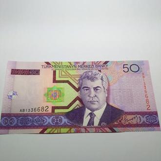 50 манат 2005, Туркменистан, Пресс, unc