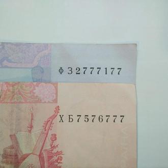 Купюра 10 грн і 50 грн (банкнота 10 гривень і 50 гривень) з сімками в номері