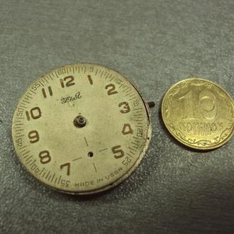 часы наручные циферблат механизм zim № 98