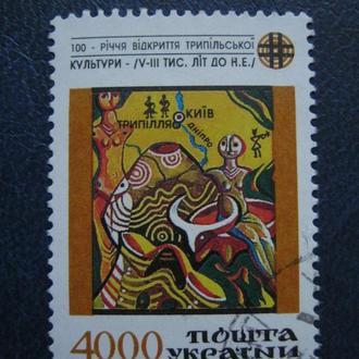 украина  культура т