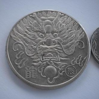 Фен-Шуй. Китай. Монета щастя, удачі та добробуту. В кожен дім. В гаманець кожному.