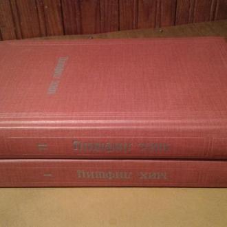 Лифшиц Мих. Собрание сочинений в трех томах. Нет тома №3