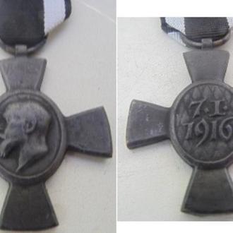 Крест Короля Людвига. (König Ludwig-Kreuz)