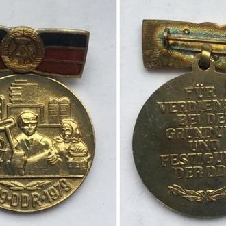 "Знак ""DDR. 1949-1979"". ГДР"