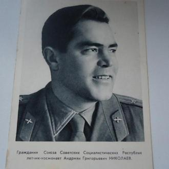 Летчик-космонавт А.Г. Николаев